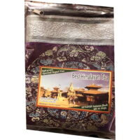 Best Himalayan Tea 100 gr.