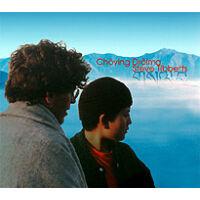 CD Selwa Choying Drolma & Steve Tibbett