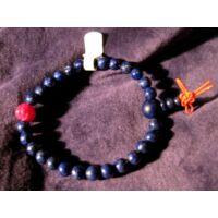 Lápisz lazuli rubinnal-védelem és energia