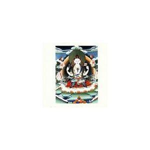 Csenrezi (Lama Seunam Tsering)