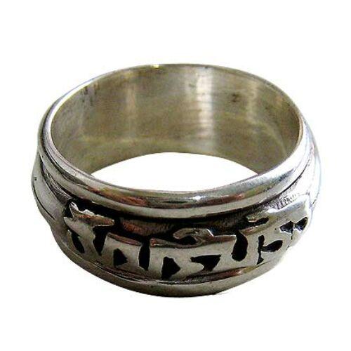 Mantrás gyűrű forgatható