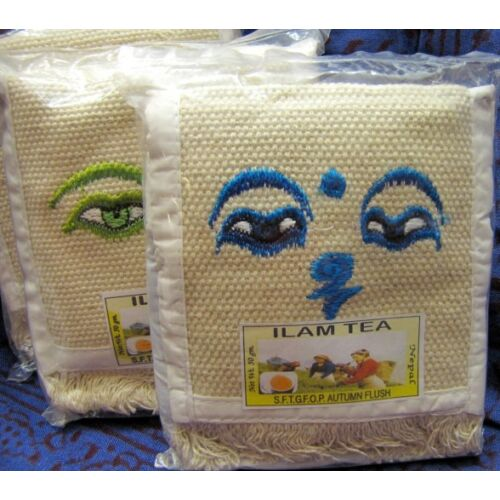 Ilam AF Prémium tea 50 gr.