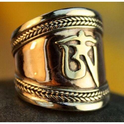 Om réz gyűrű